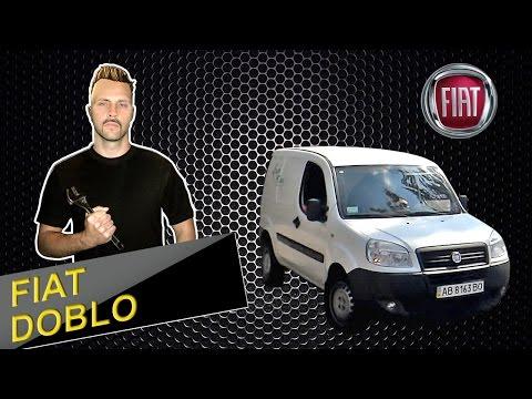 Fiat  Doblo Минивен класса M - тест-драйв 1