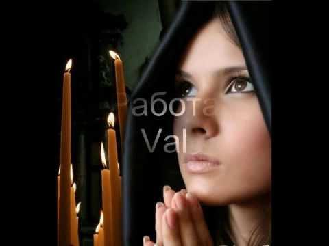 Молитва - Помоги нам, Господь, веру вновь обрести...