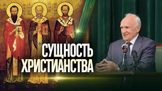 Сущность христианства (МПДА, 2016.03.08) — Осипов А.И.