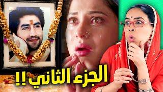 تحميل اغاني مسلسل حب الصدفة - الجزء الثاني !! MP3