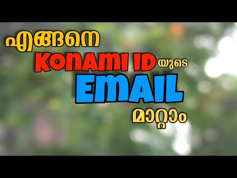 How to change the registered email address in PES KONAMI ID
