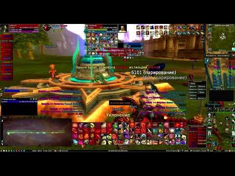 Герои меча и магии 3 список магии