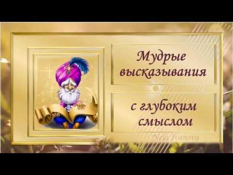 Олег винник рингтон счастье есть
