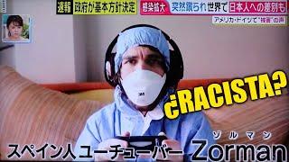 SALGO EN LA TV DE JAPÓN Y ESTA ES MI RESPUESTA