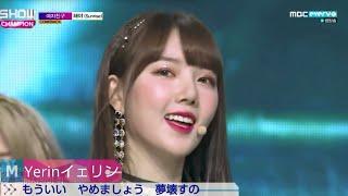 Sunrise Japanese ver.日本語ver GFRIEND 日本語字幕 Mステ風動画