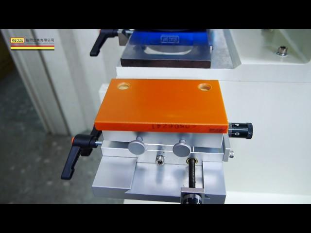 FC-161BNC 單色墨杯式移印機 教學影片