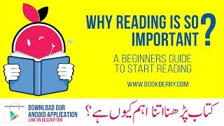 Why Reading is So Important? | A Beginners Guide to Start Reading