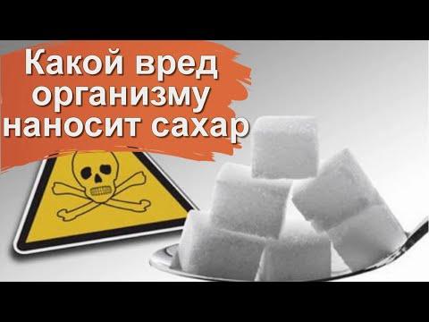 Перед анализом крови на сахар сколько не есть