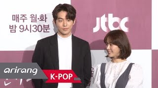 [Showbiz Korea] NAM Joo-hyuk & HAN Ji-min (남주혁, 한지민)! A Fantasy-romance Drama 'Dazzling(눈이 부시게)'