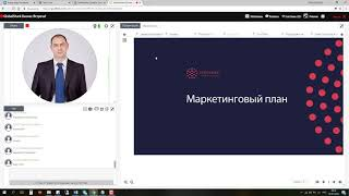 Terofond вебинар от команды GlobalShark 02 07 2018