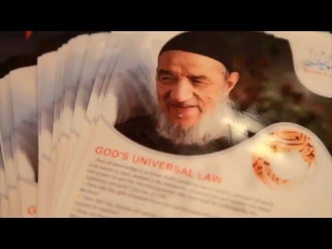 مؤسسة الإمام عبد السلام ياسين للدراسات والأبحاث