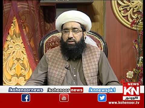 Istakhara 03 October 2020 | Kohenoor News Pakistan