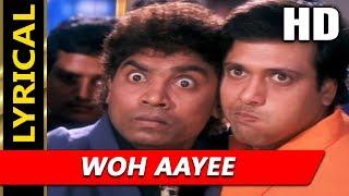 Woh Aayee With Lyrics | Alka Yagnik, Sonu Nigam | Joru Ka