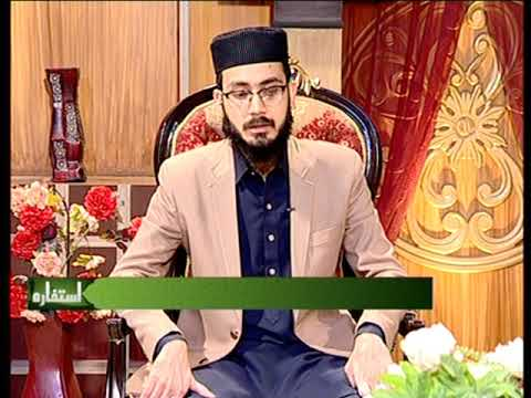Istakhara 13 January 2019 | Kohenoor News Pakistan