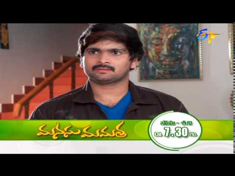 Manasu-Mamata--7th-April-2016--Latest-Promo
