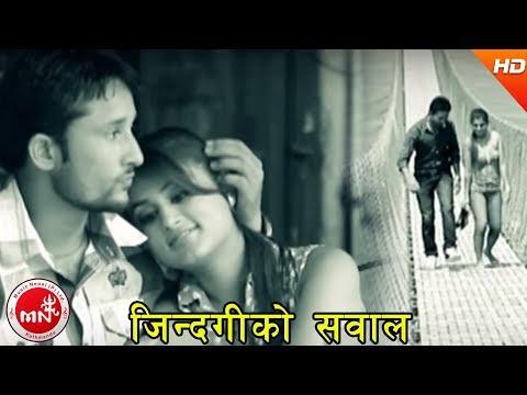 Jindagiko Sawal | Swaroop Raj Acharya Ft. Shilpa Pokhrel | Nepali Adhunik Song