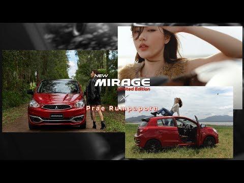 "New Mirage Limited Edition กับแนวคิด ""A Lone Explore"" จาก ""แพร รัมภาพร วรสีหะ"""