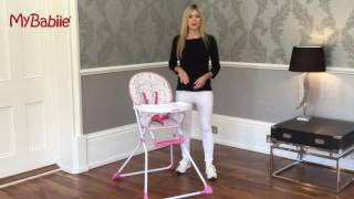 Learn how to use, and understand the features of your MBHC1 Highchair