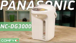 Panasonic NC-DG3000 Termopot