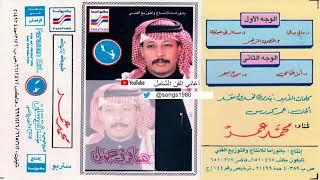 مازيكا محمد عمر : كن مهب الريح ياورداً على روس الغصون ( غصون الزهر ) 1992 تحميل MP3