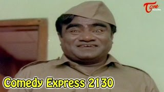 Comedy Express 2130 | Back to Back | Latest Telugu Comedy Scenes | #ComedyMovies