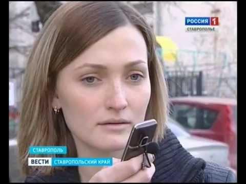 На Ставрополье мошенники скупают материнский капитал