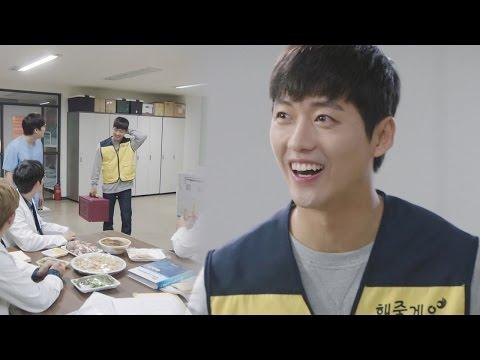 mp4 Doctors Nam Goong Min, download Doctors Nam Goong Min video klip Doctors Nam Goong Min