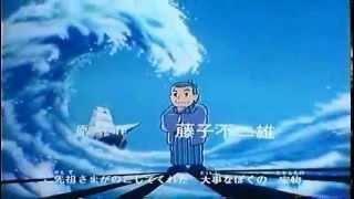 特番キテレツ大百科トンガリの声優が真夏竜吾