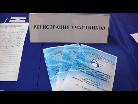Вторая международная конференция в СИБАДИ