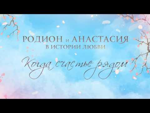 Счастья песня пахомова