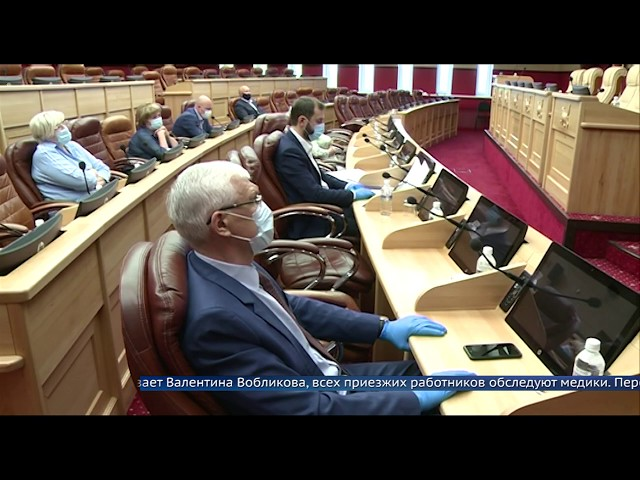 Депутаты Законодательного собрания обсудили готовность региона к ЕГЭ