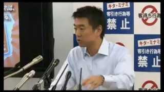 橋下徹、MBS奥田記者にVOICE(報道番組)の仕返し