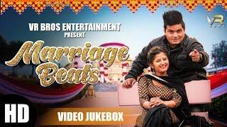 Marriage--Beats--Raju-Punjabi-Sheenam-Katholic--Anjali-Raghav-Kaize-Latest-Song-2018-VR-BROS-ENT Video,Mp3 Free Download