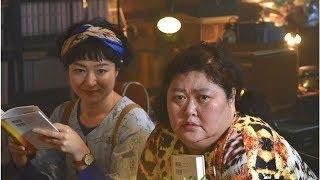 mqdefault - 三田園(松岡昌宏)、教育係として呼び戻される。『家政夫のミタゾノ』新シリーズ開始