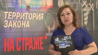 """""""На страже"""": приговор Евгению Киму, апелляция Стахова и трагедия на Колыме"""