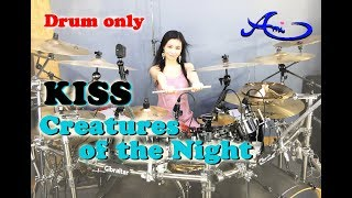 KISS - Creatures of the Night drum only (cover by Ami Kim){40th-2}
