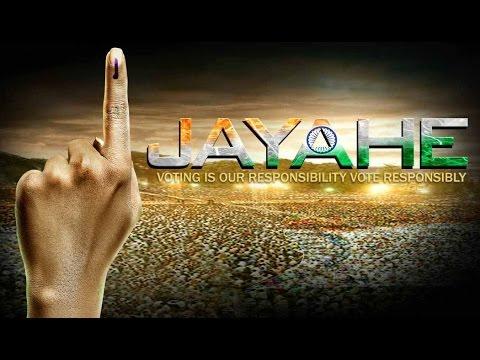 Jayahe 2016