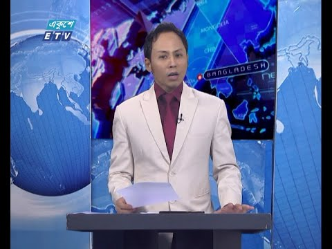 01 AM News || রাত ০১টার সংবাদ || 16 April 2021 || ETV News
