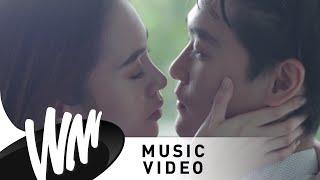 เรื่องที่ขอ - LULA [Official MV]