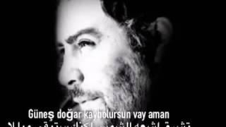Ahmat Kaya-yakamoz-şarkı Sözleri - مترجمه