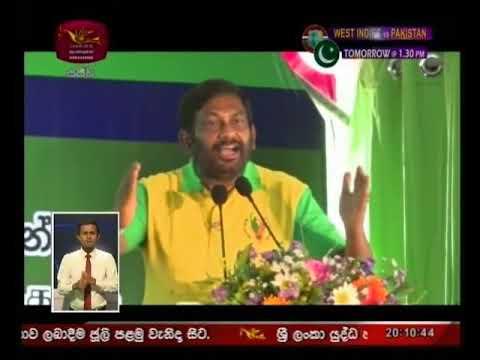 Rupavahini 8.00pm Sinhala News | 2019-05-30