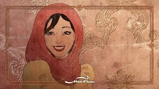 Mudi   Frau Aus Dem Libanon [Offizielles Video]