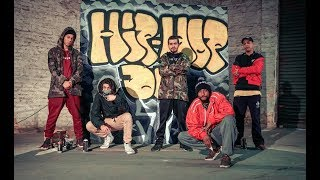 PrimeiraMente Part. Coruja BC1 - Hip Hop de SP (Prod. TH)