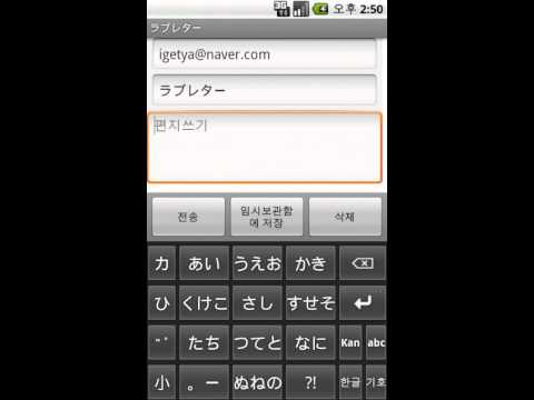 Video of Japanese Onhangul Keyboard