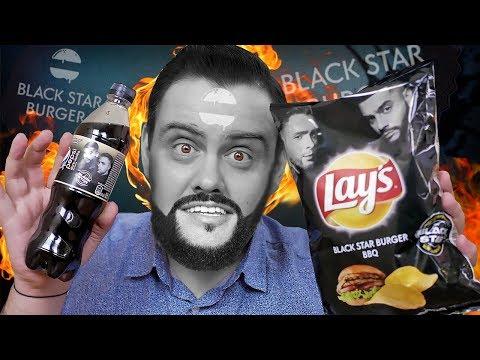 Это Тантум верде чипсы | LAYS со вкусом Black Star Burger и Pepsi vanila dark