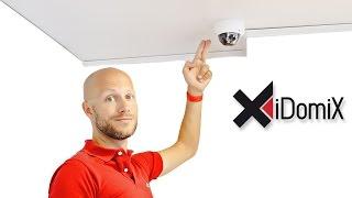 TRENDnet HikVision Kameras konfigurieren für die Surveillance Station   iDomiX