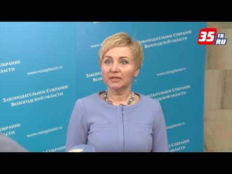 В Вологодской области почетные доноры смогут получить звание Ветерана труда