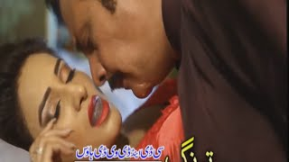 Pashto New Songs 2016 Jahangir Khan - Pa Ta Yam Mehrabana Sexy Pashto Film Badmashi Na Manam