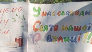 місто Гребінка, День вулиці Гоголя