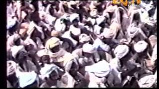 Eritrean Tigre Interview  Independence Struggle by Eri-TV - Part 1 of 3